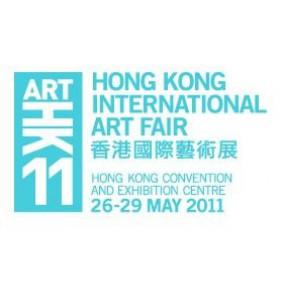 ART HK 11