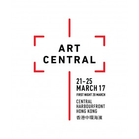 Art Central HK 2017