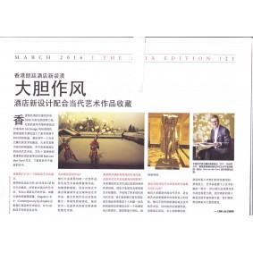 大膽作風:香港朗廷酒店新裝潢 酒店新設計配合當代藝術作品收藏
